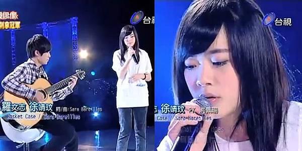 20110326徐靖玟3.JPG