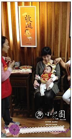 參與收涎的小寶寶