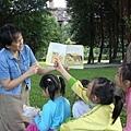 5氣晴朗,去公園聽故事、寫故事、玩s.jpg