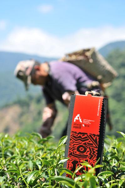 阿朗茶與包裝.jpg
