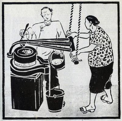 06.年節挨粿(原圖刊於((民俗台灣))第16號,1942年10月)s.jpg