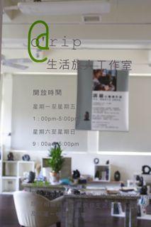 o'rip工作室1.jpg