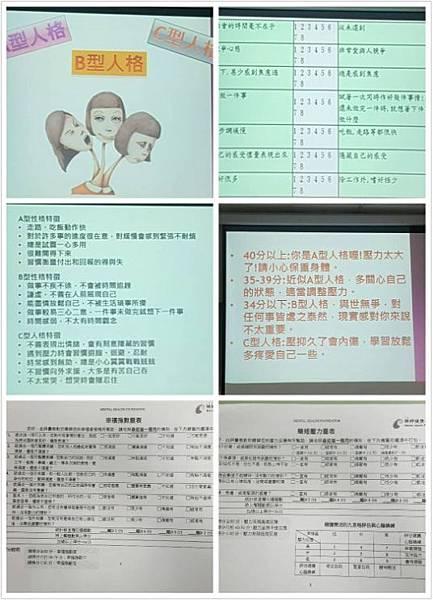 (8)11.21青春不落國4