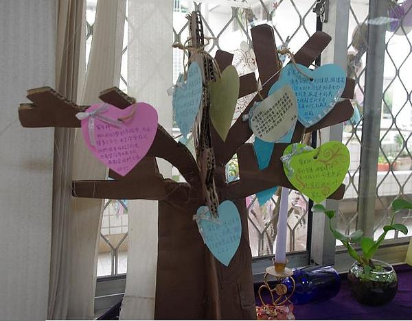 這棵是陳芸老師手做的愛心樹.謝謝老師提供!