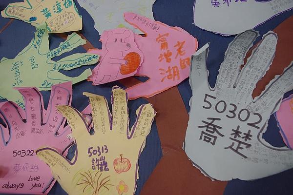 503班同學寫下對老師的思念