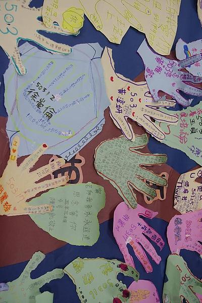 孩子們寫下對老師遙遠的祝福