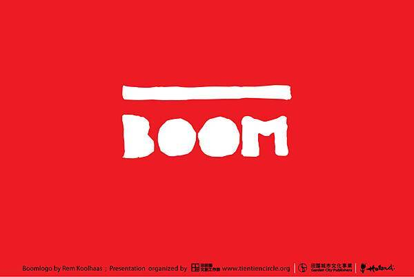 irma boom banner.jpg