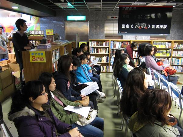 2009.12.19何嘉仁 010.jpg