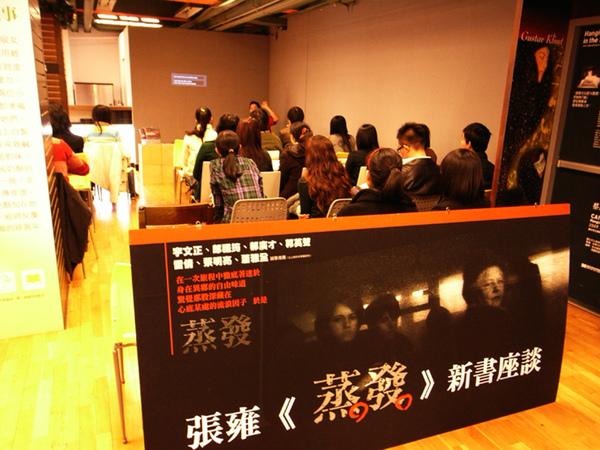 2009.12.28@誠品實踐店.3