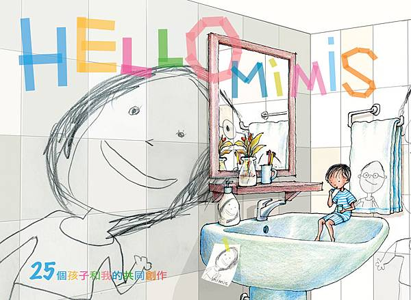 hello-mimis-for-enews.jpg