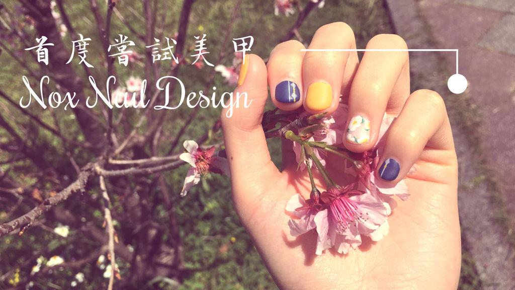 Nox Nail Design.jpg