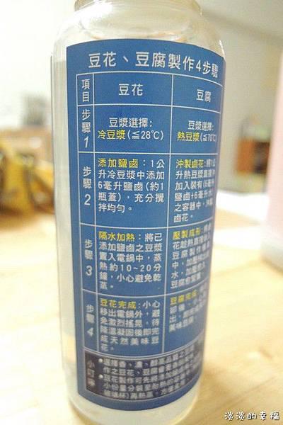 DSCN0279