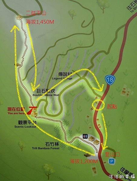 map 二延平步道