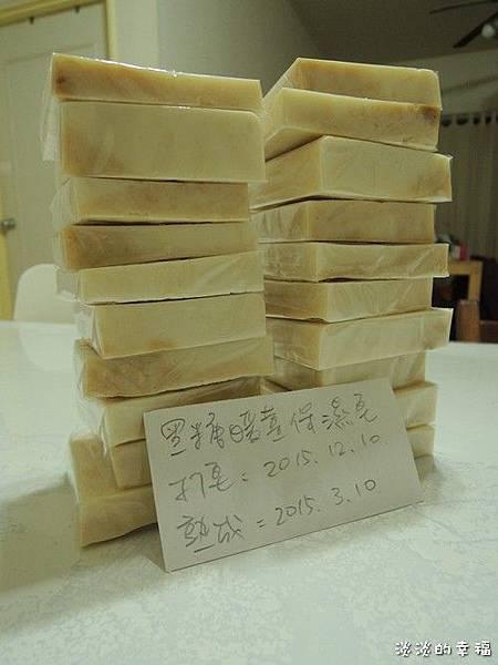 soap0032.jpg