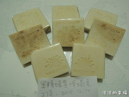 soap0030.jpg