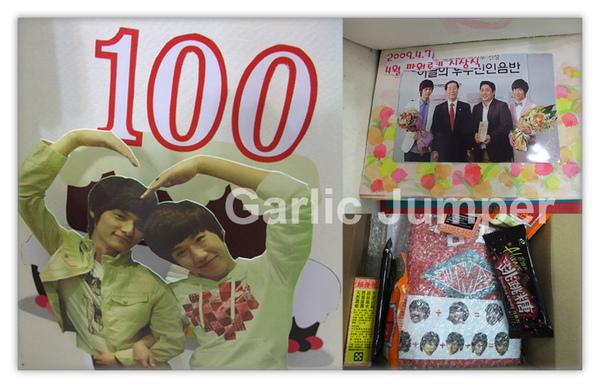100daysbook04 copy.jpg