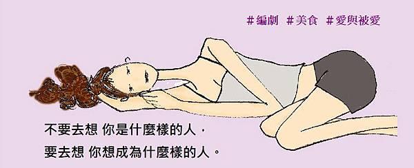 斜躺女2.jpg
