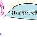 hot_05_彩色-1