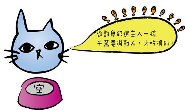 hot_05_彩色-2