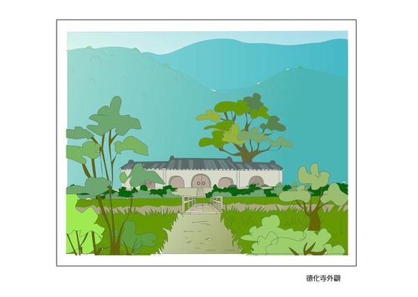 德化寺外觀