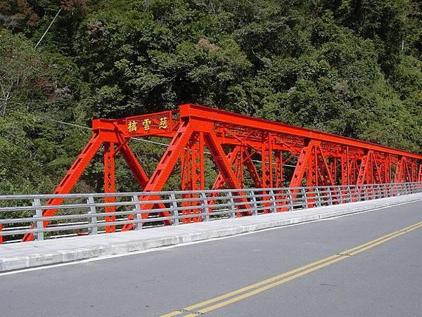 中橫-花蓮之旅032