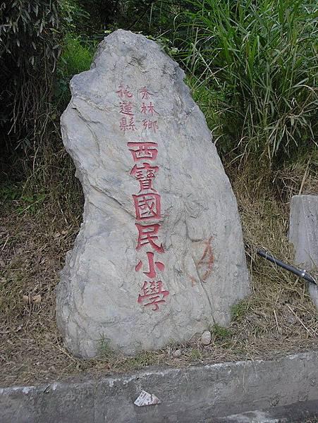 中橫-花蓮之旅033