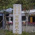 中橫-花蓮之旅034