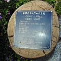 中橫-花蓮之旅035