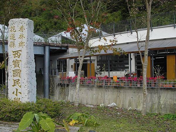 中橫-花蓮之旅038