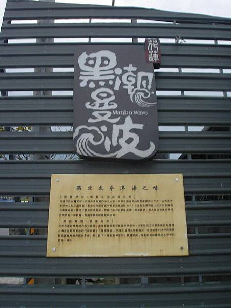 中橫-花蓮之旅096