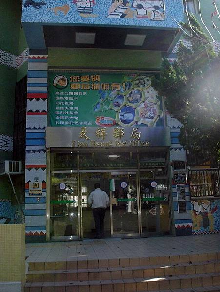 中橫-花蓮之旅073