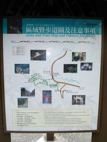 中橫-花蓮之旅077