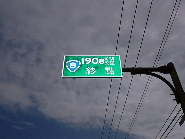 中橫-花蓮之旅090