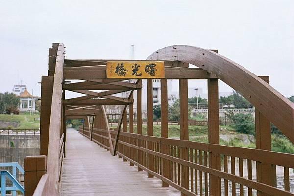 中橫-花蓮之旅092