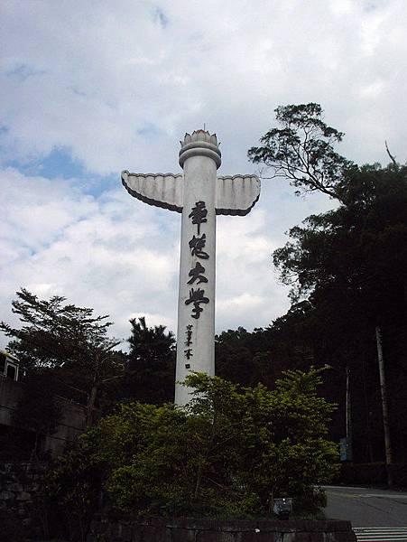 中橫-花蓮之旅122