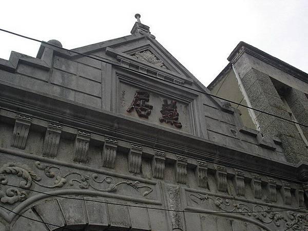 中橫-花蓮之旅132