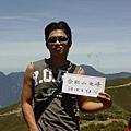 爬東峰47