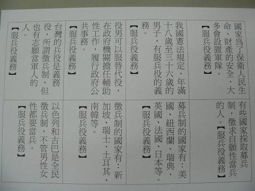 P1110671.JPG