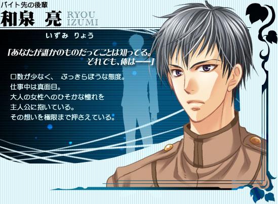 c06_ryo.jpg