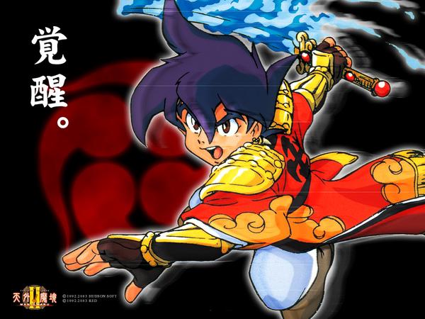 sword_b.jpg