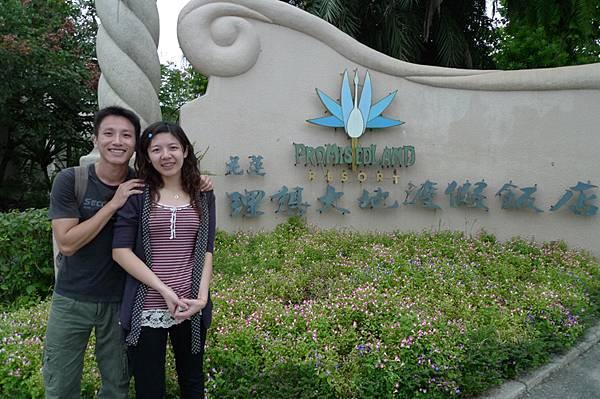 2009 理想大地