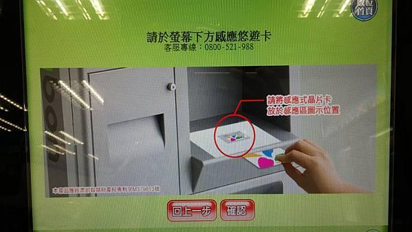 sketchup 2017 破解 繁體 中文