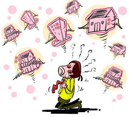 房地產 投資課程 理財課程 投資理財 資訊站
