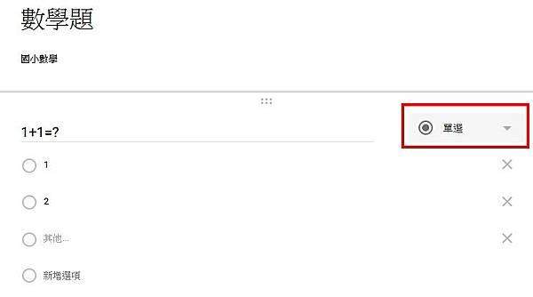 新增主題或顏色      在 Google 表單中開啟表單。     按一下「樣式」圖示 。     選擇表單的顏色。如要新增主題,請按一下「插入圖片」