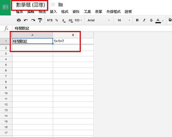 我最近發現了google表單裡面的指令碼編輯器 可以寫一個code自動回傳填寫人剛剛填的資料給對方Google 雲端硬碟就內建這個功能哩,我每天都可以看到自己的問卷有沒有人填寫新答案,