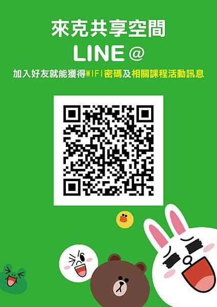 QRcode-01.jpg