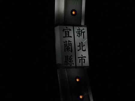 2012_0610_120139