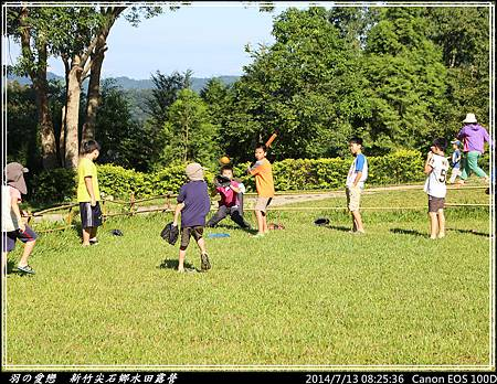 2014_0713_082536P41.jpg