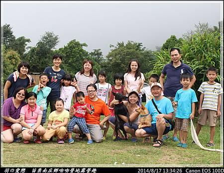 2014_0817_133426P62.jpg