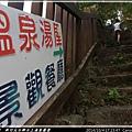 2014_1004_172347P14.jpg